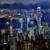 HONG KONG : EL CENTRO NEURÁLGICO DEL VINO EN ASIA